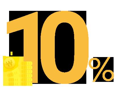 인천e음10%캐시백